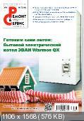 http://i94.fastpic.ru/thumb/2017/1008/1b/a6054ee611c04e503464a18ea710771b.jpeg
