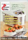 http://i94.fastpic.ru/thumb/2017/1027/00/d22131ccb4a7094780db23ab811d8700.jpeg