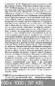 http://i94.fastpic.ru/thumb/2017/1030/d8/e34684b775cda7b59a4eb7fbe87637d8.jpeg