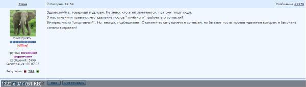 http://i94.fastpic.ru/thumb/2018/1022/e5/fb9c9969fbdb8b9ef4695253c9faf6e5.jpeg