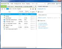 NetLimiter Pro 4.0.40.0 Enterprise