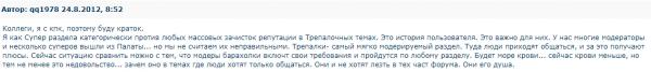 http://i94.fastpic.ru/thumb/2018/1027/7b/a3a007a4085d01e34e830774c494ab7b.jpeg