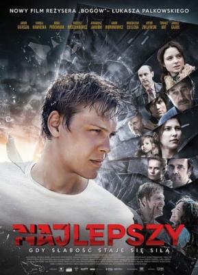 Лучше всех / Najlepszy (2017) BDRip 1080p