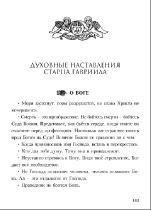 http://i94.fastpic.ru/thumb/2018/1028/95/4cf0773a60ebefa1c16eff5678900195.jpeg