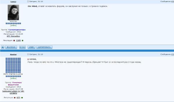http://i94.fastpic.ru/thumb/2018/1031/58/5070f39f8256c472f23824a41689fc58.jpeg